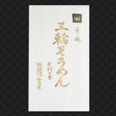 tokusen_kibako