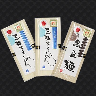 otameshi_mini